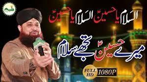 mere hussain naat shreef