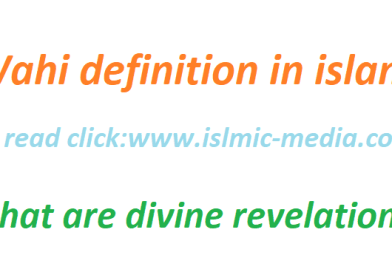 what are divine revelation? Wahi definition in islam