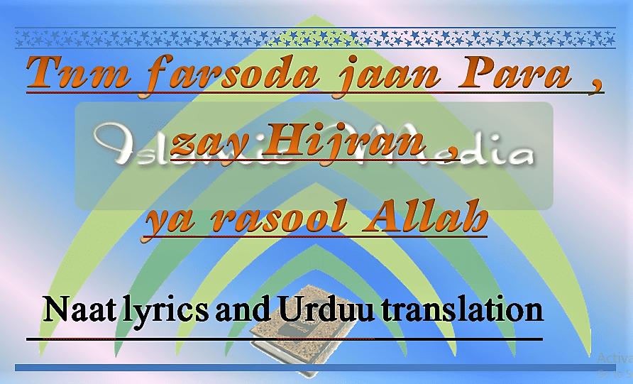 tnm farsoda jaan Para , zay Hijran , ya rasool Allah