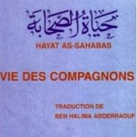 La Vie des Compagnons du Prophète Tome 1-2-3 / PDF
