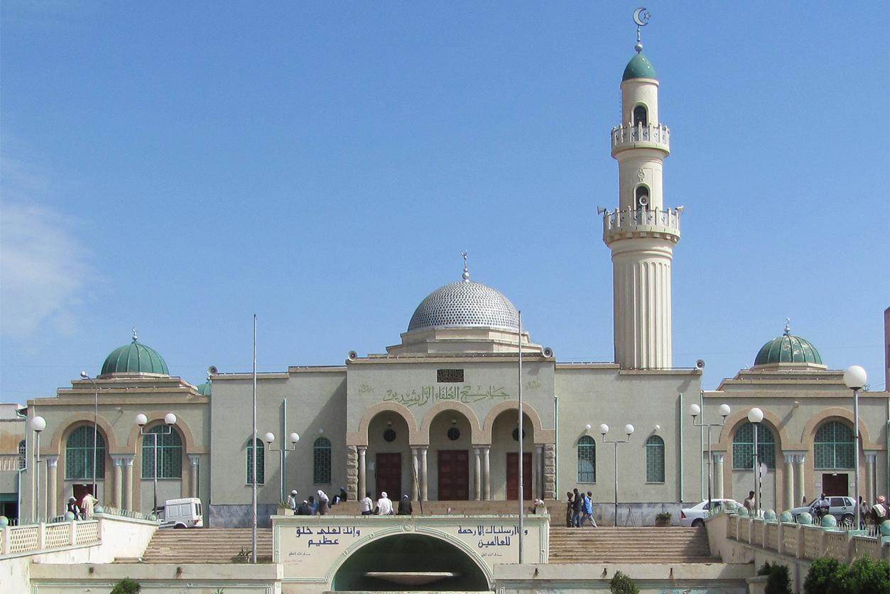 Al Khulafa Al Rashidin Mosque, Asmara Eritrea