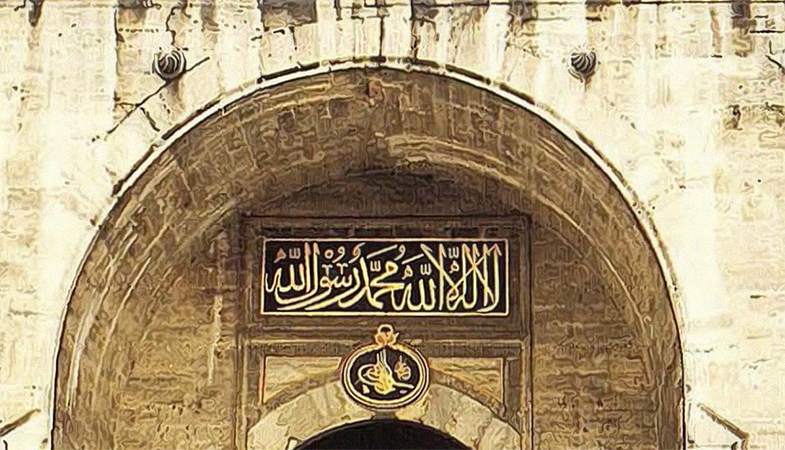 Ottoman Topkapi Palace