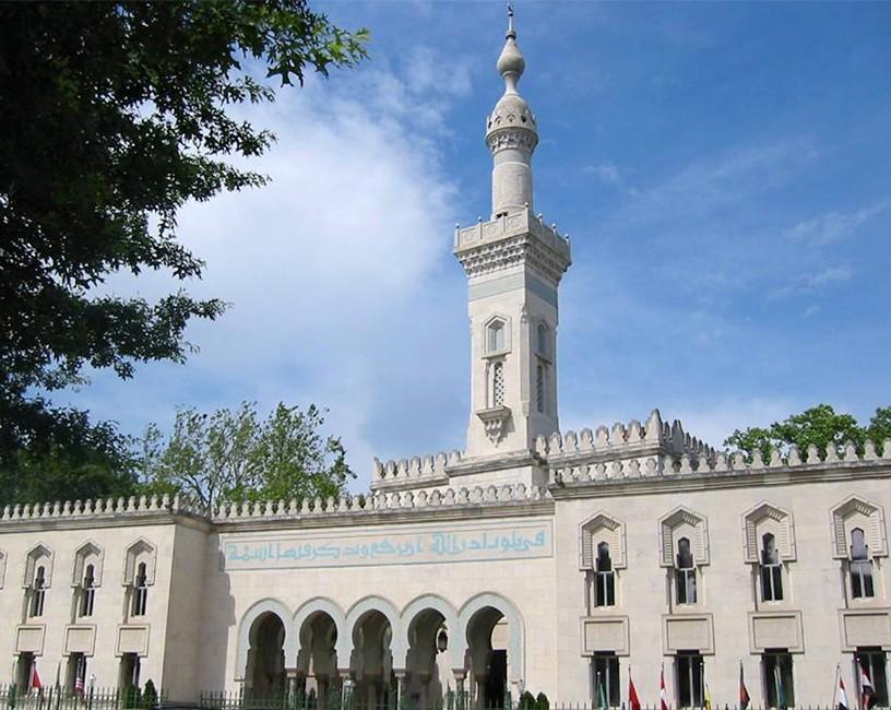 Islamic Cultural Center, Washington DC