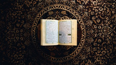 Photo of The Night of Qadr