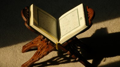 Photo of Helping children understand the beauty of the Holy Qur'an