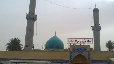 Photo of Maytham al-Tammar: the Orator of Ahlul Bayt