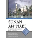 Sunan_anNabi