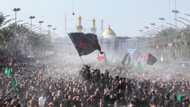 Photo of The Pledge of Ashura