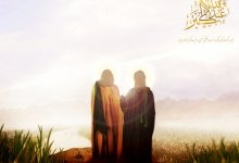 Photo of Ghadeer: Perfection and Protection of Islam