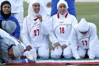 Photo of FIFA's Ban on Modesty