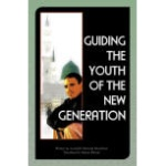 guiding_th_youth