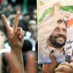 Photo of What Actually Happened in the Iranian Presidential Elections?