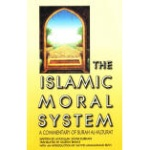 Photo of The Islamic Moral System