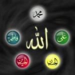 Photo of Living Like the Ahlul Bayt