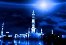 Photo of Blessed Month of the Prophet