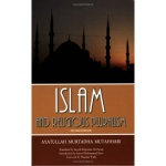 Photo of Islam and Religious Pluralism