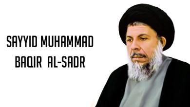 Photo of Remembering Shaheed al-Sadr