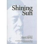Photo of Shining Sun