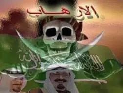SAUDI ARABIA: REIGN OF TERRORISM IN THE KINGDOM OF SLEAZE; LATAKIA: ARMY AND AF SLASH LIFELINES TO TERRORIST ERDOGHAN 2