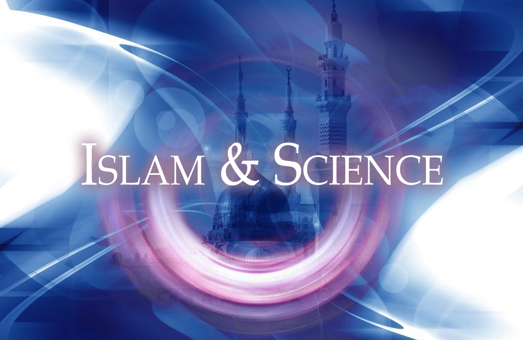 Is Islam Against Science  IslamiCity