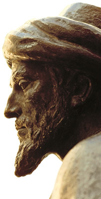 This bronze bust of Maimonides is in C—rdoba, where he was born.