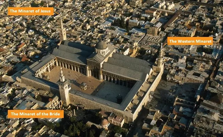 Aerial view of the Umayyad Mosque