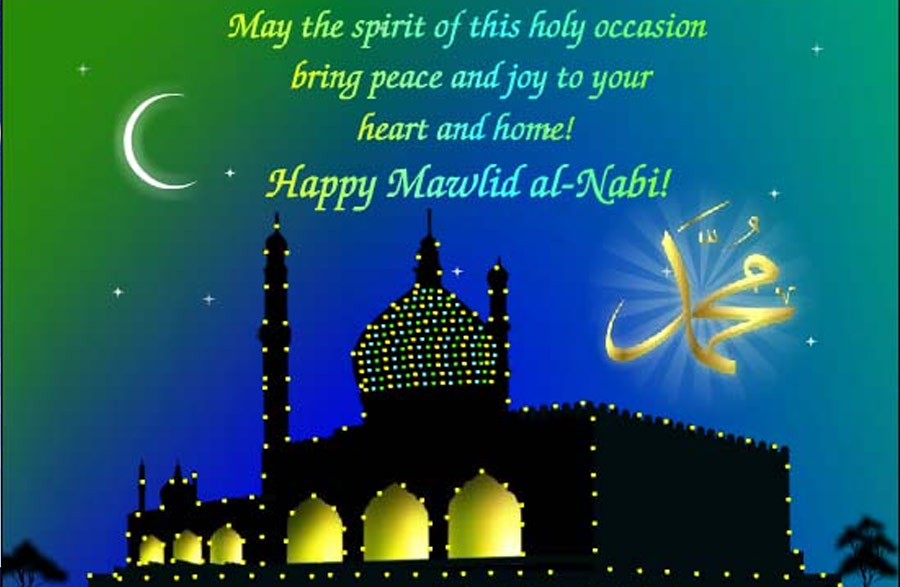Image result for Images for Milad un Nabi 2016.