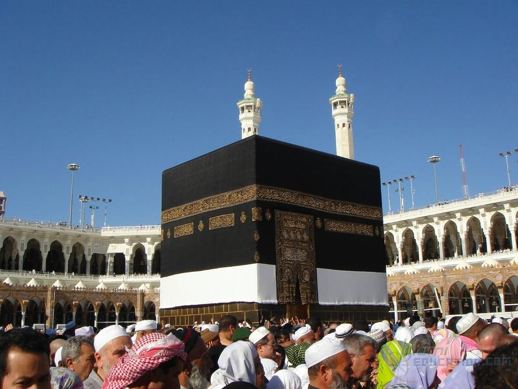 Makka Shareef  IslamiEducation