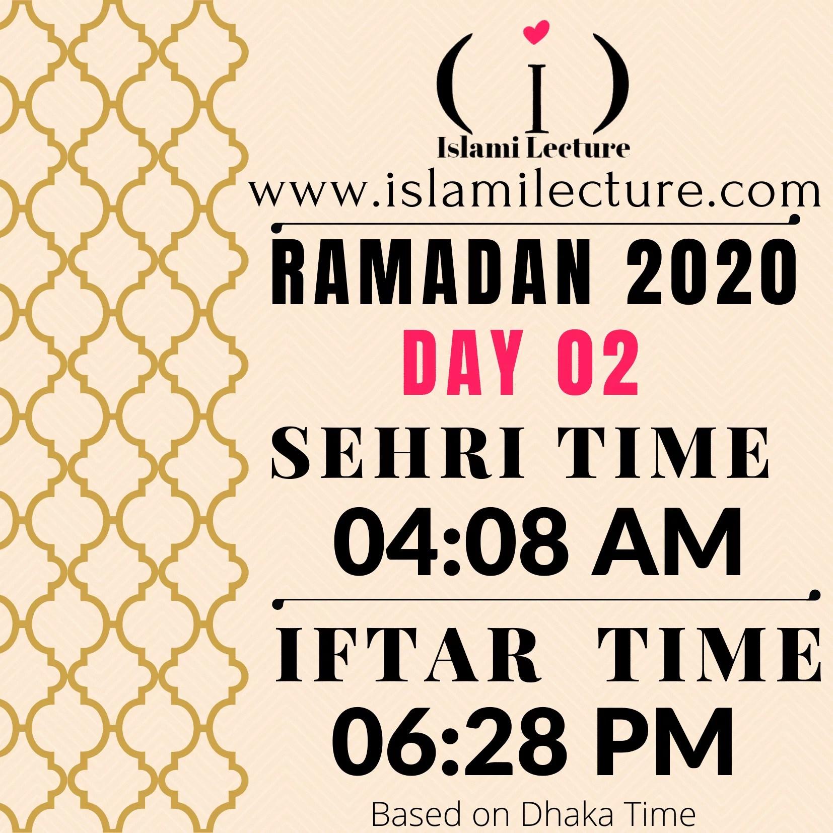 Ramadan Day 02