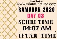 Dhaka Ramadan Time 2020 Sehri & Iftar Time (Day 03)