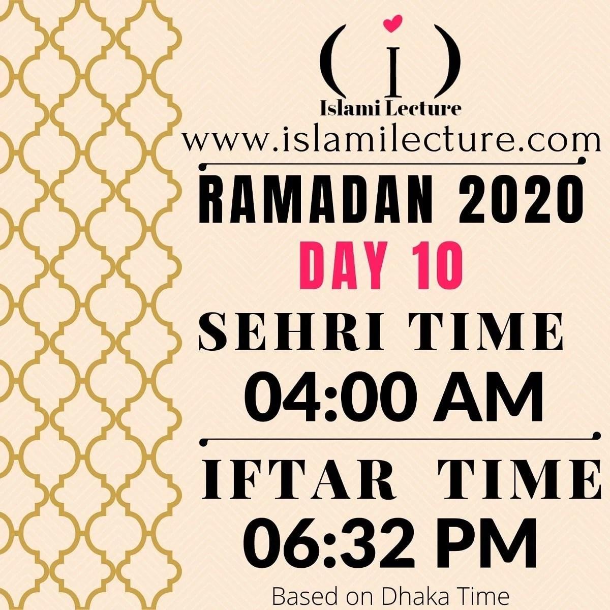 Dhaka Ramadan Time 2020 Sehri & Iftar Time (Day 10)