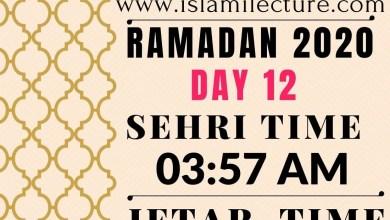 Dhaka Ramadan 2020 Sehri & Iftar Time (Day 12)