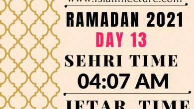 Dhaka Ramadan Day 13 iftar and sehri time - Islami Lecture