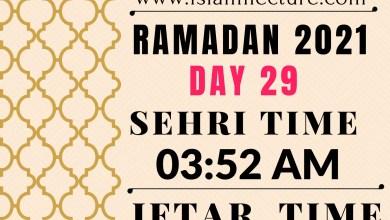 Dhaka Ramadan Day 29 iftar and sehri time - Islami Lecture