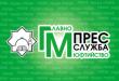Декларация – на  Главно мюфтийство на Мюсюлманско изповедание в Република България, по повод изказване на народния представител Валери Симеонов в Народното събрание на 25.03.2015 г.
