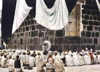 hajar aswad
