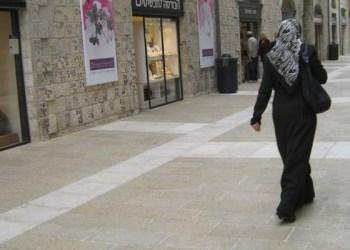 Foto: The Real Jerusalem Streets