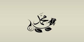 Foto: Wallpaper Islami