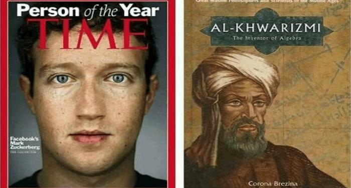 Ternyata, Mark Zuckerberg Berguru Pada Al-Khawarizmi 1
