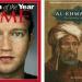 Ternyata, Mark Zuckerberg Berguru Pada Al-Khawarizmi 1 Iblis