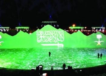 Foto: Arabnews