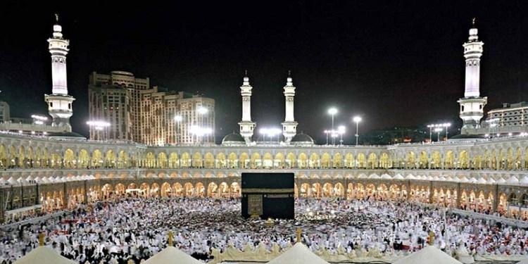 Masjidil Haram. Foto: funonline