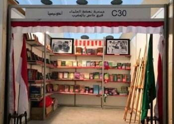 Ratusan kitab ulama Nusantara di pameran buku internasional Maroko, Jumat (9/2/2018). Foto: Halallifestyle