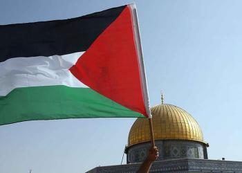 asal usul nama negeri palestina