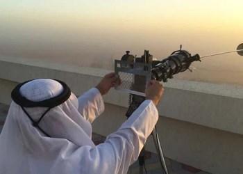 Foto: Arab News