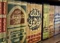 Banyak hadist yang sudah diriwayatkan Imam Bukhari
