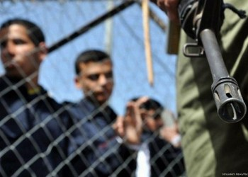 Ilustrasi Tahanan Palestina. Foto: Memo