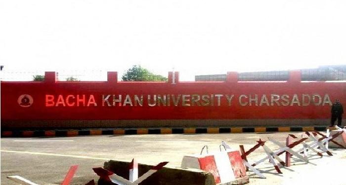 Universitas Bacha Khan Pakistan. Foto: tribune.com.pk