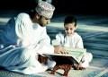 ilustrasi.foto: kajian islam