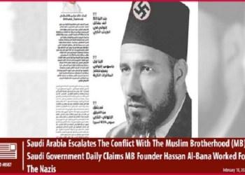 Artikel surat kabar pemerintah Arab Saudi, Okaz, yang menuduh kelompok Ikhwanul Muslimin berkomplot dengan rezim Nazi di masa lalu. Foto: Sindo